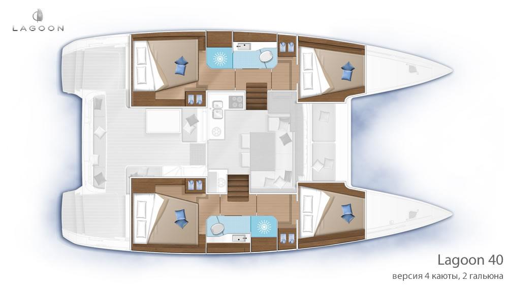 Планировка интерьера Lagoon 40 - версия 4 каюты, 2 гальюна