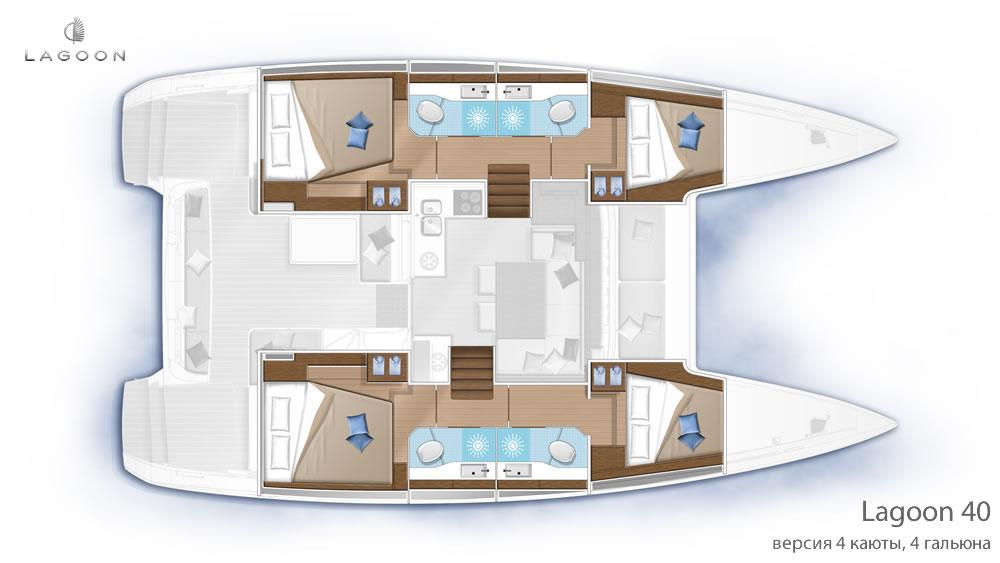 Планировка интерьера Lagoon 40 - версия 4 каюты, 4 гальюна