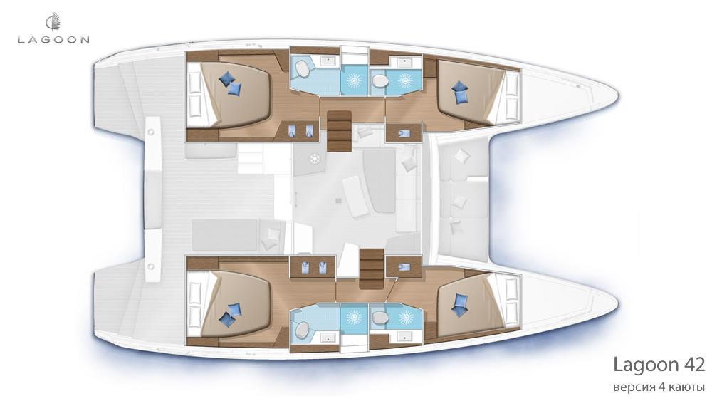 Планировка интерьера Lagoon 42 - версия 4 каюты