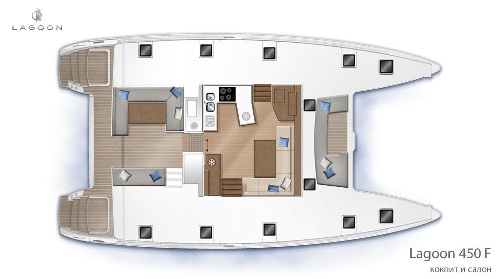 Планировка интерьера Lagoon 450 F - кокпит и салон