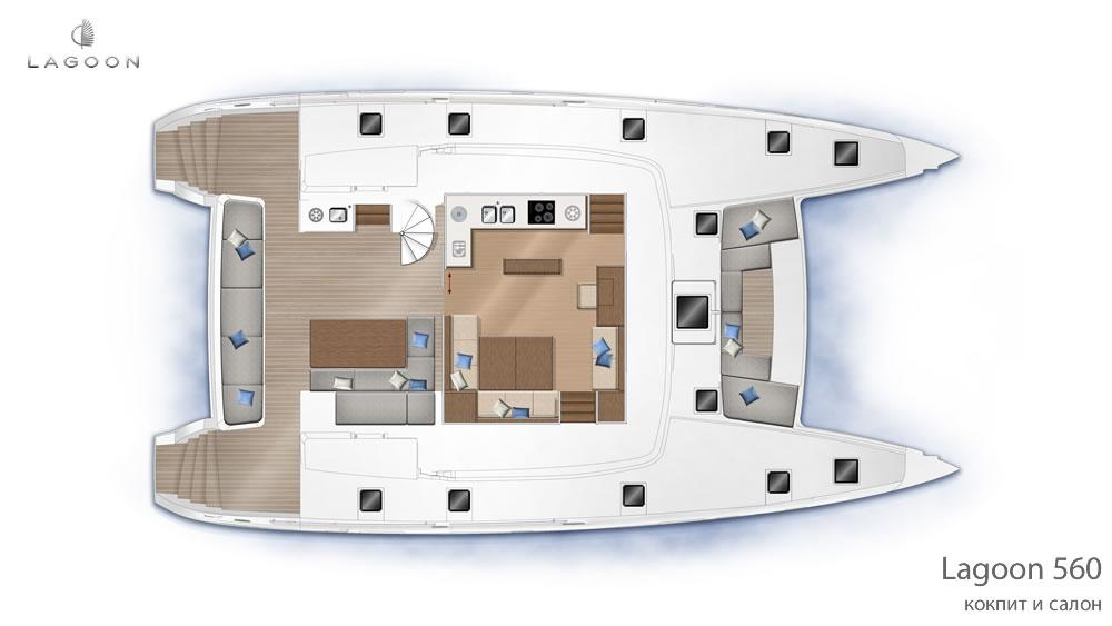 Планировка интерьера Lagoon 560 - кокпит и салон