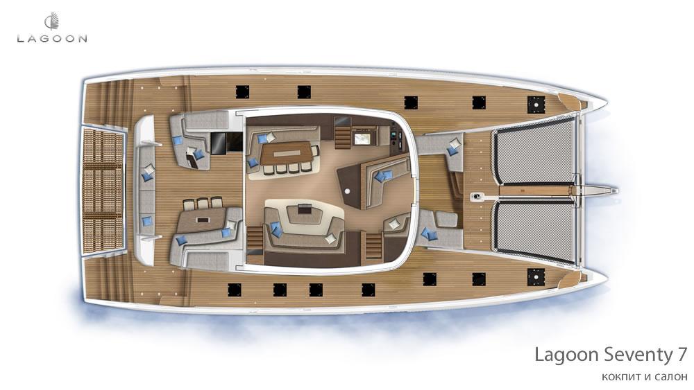 Планировка интерьера Lagoon Seventy 7 - кокпит и салон