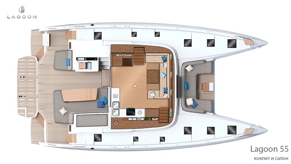 Планировка интерьера Lagoon 55 - кокпит и салон
