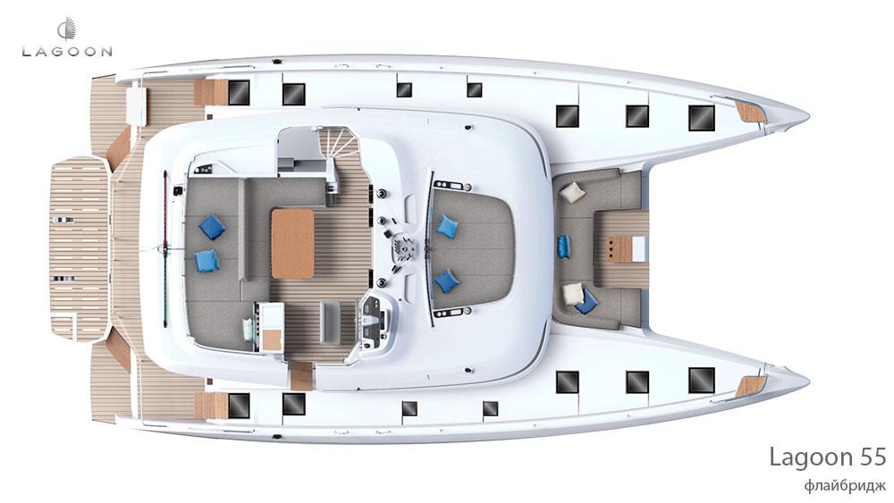 Планировка интерьера Lagoon 55 - флайбридж